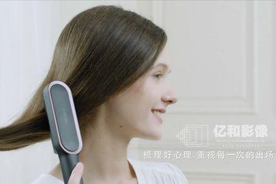 直卷发器广告片