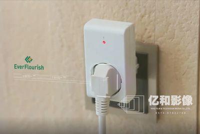 恒达高电器广告宣传片